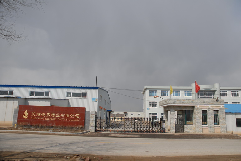 Shenyang Shengjie Candle CO.,LTD