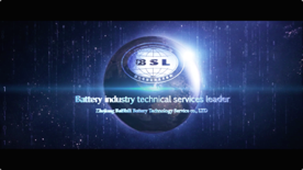 Zhejiang BSL Battery Technical Service Co,.Ltd.,
