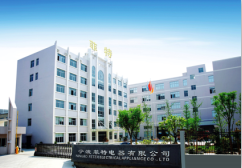 Ningbo Feter Electrical Appliance Co., Ltd.