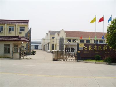 Jiangsu Fanqun Drying Equipment Factory Co., Ltd.