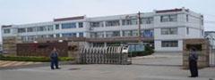Linyi Xulin International Co.,ltd