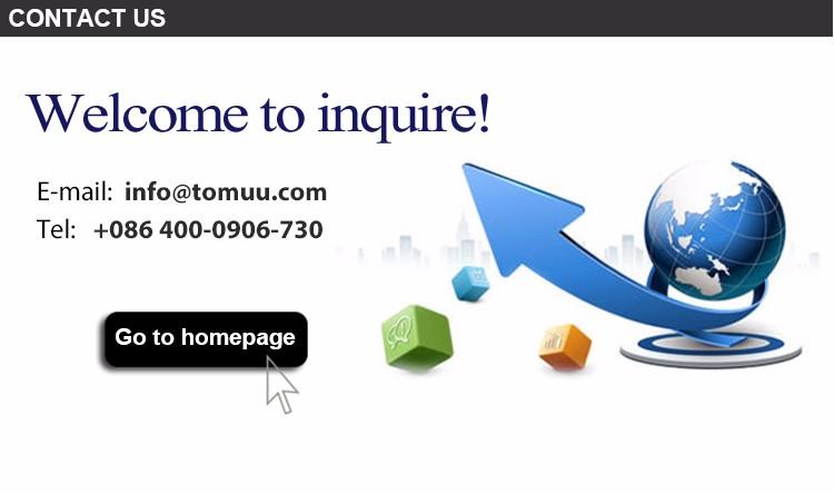 TOMUU-U1