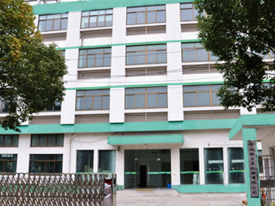 NingBo Greenly Machinery Co.,LTD