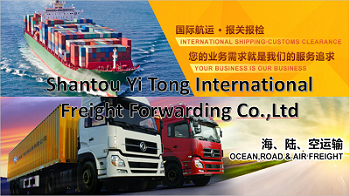 International Air Freight Forwarding,Sea Freight Services,LCL Consolidation