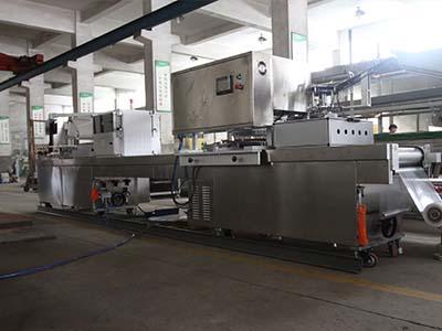Yuhuan Zhengri Technology Co., Ltd.
