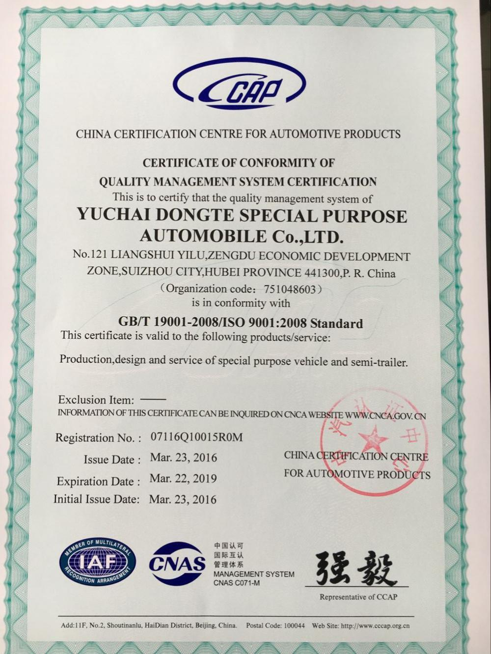 Quality control system certificate