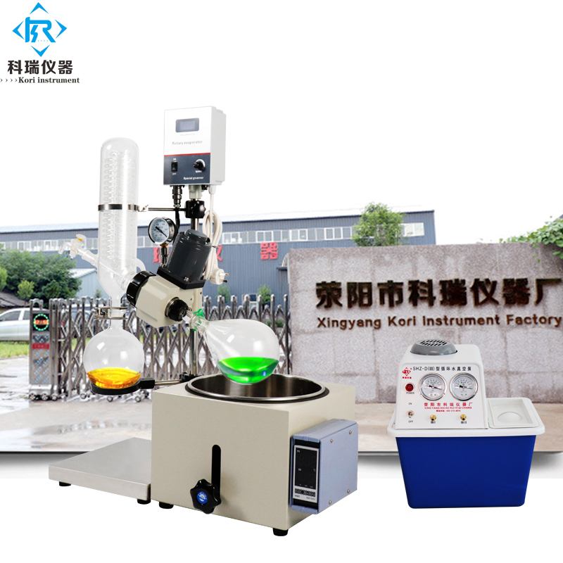 Small Water Circulating Vacuum Pump SHZ-D( III) durable for continuous or intermitent use