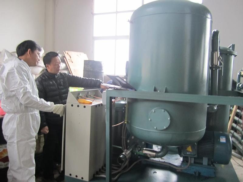 test the oil purifier machines