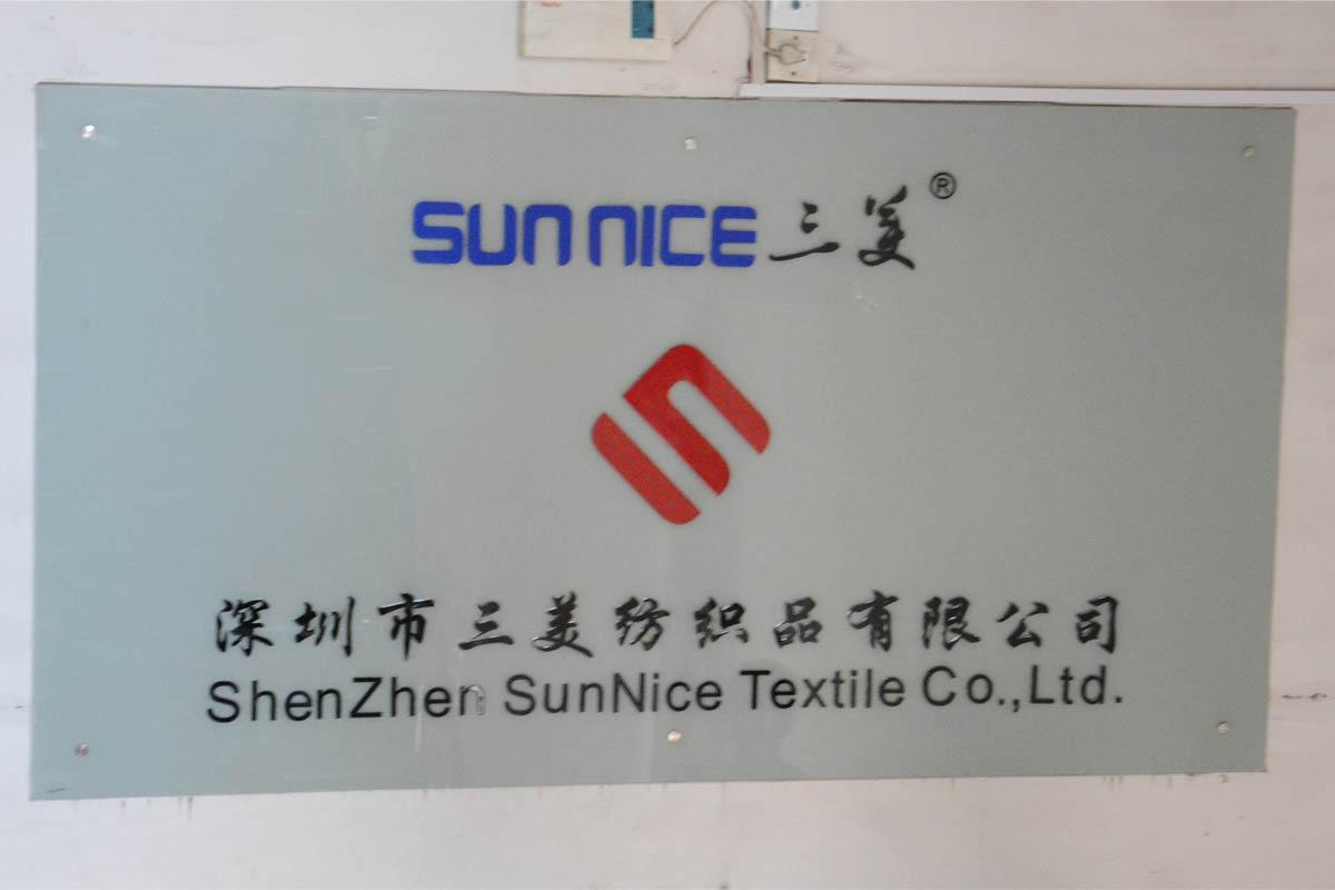 Sunnice Reusable Pallet Wraps Co.,Ltd.