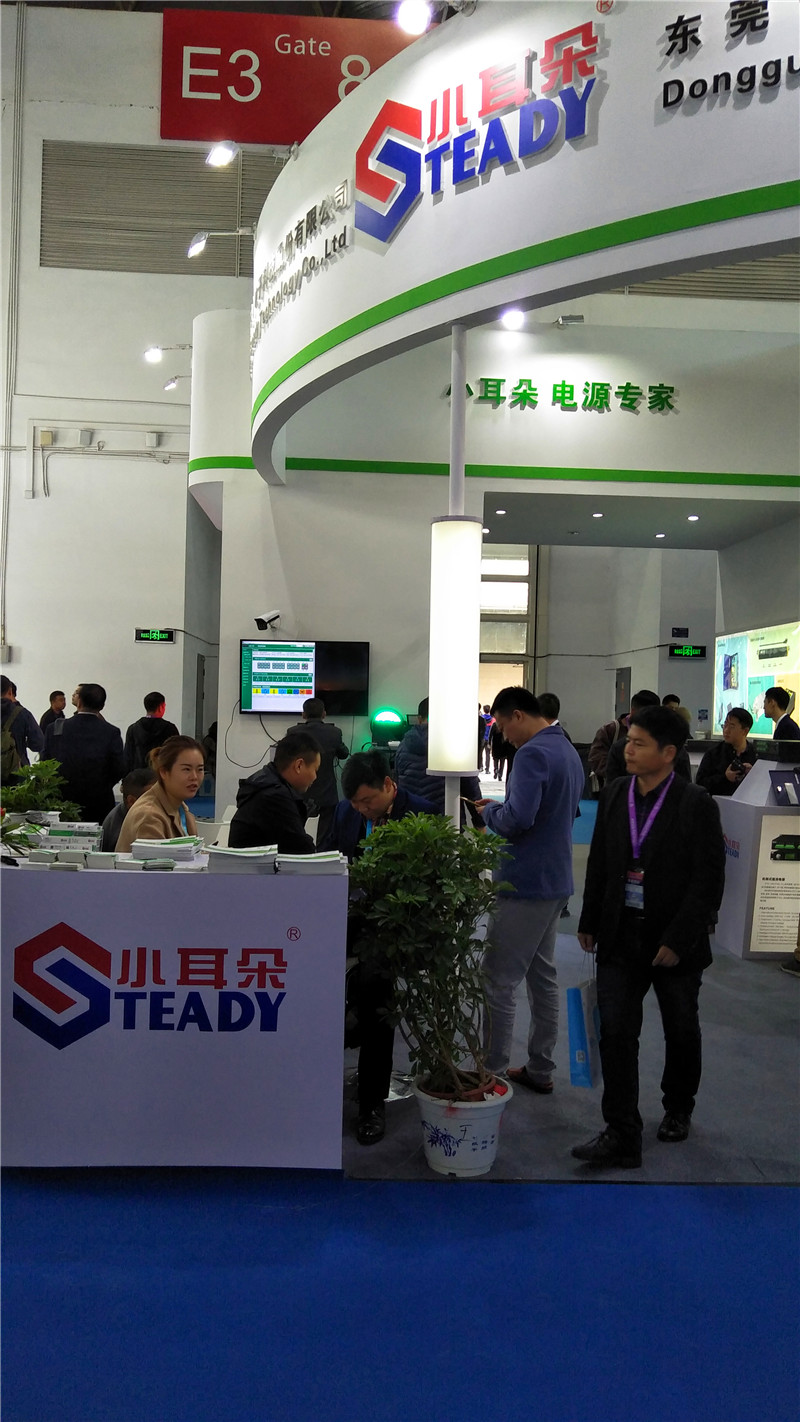 Security China 2018 Power Supply04