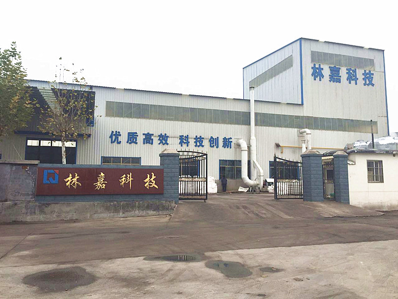 Shandong Linjia New Material Technology Co.,Ltd.