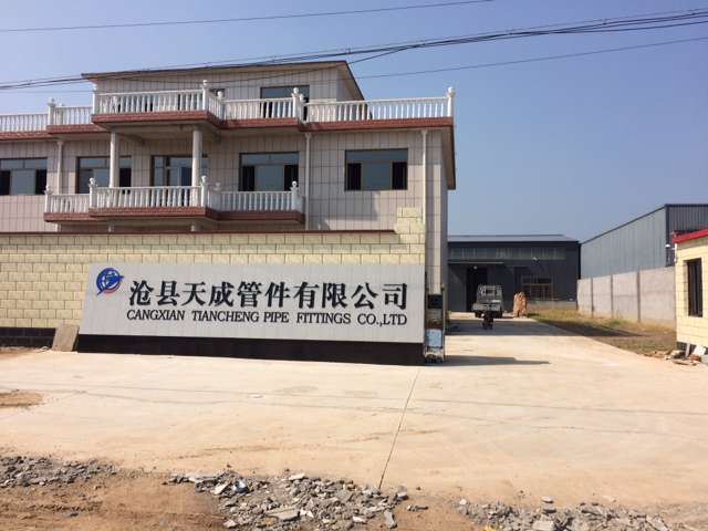 CangxianTiancheng Pipe Fittings Co., Ltd.