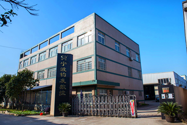 Ningbo junfa CNC Equipment Co. Ltd.
