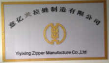 Shenzhen Yiyixing Zipper Manufacture Co.,Ltd