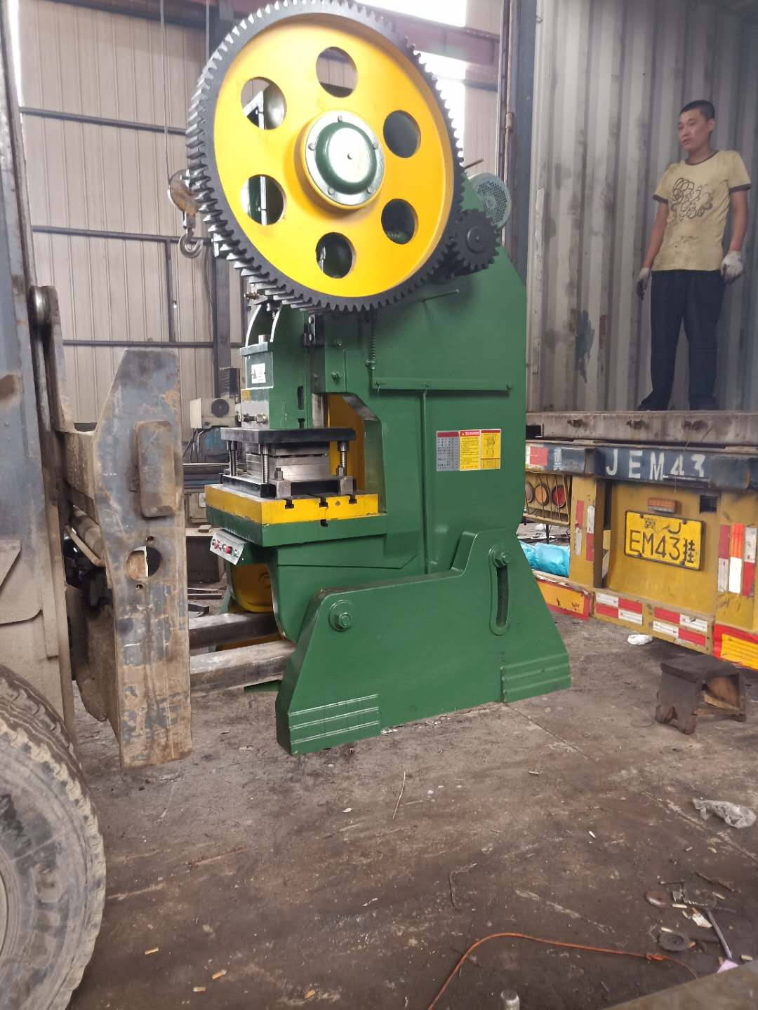 punching machine floor flange stand