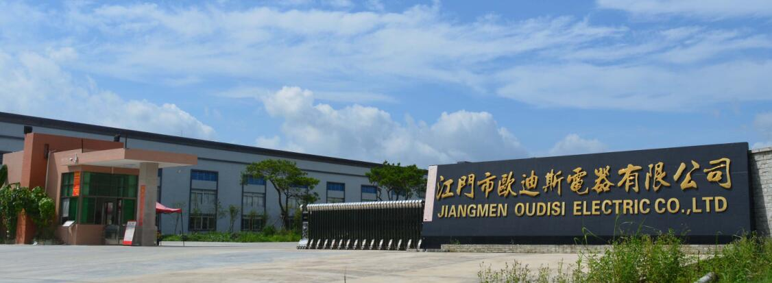 Jiangmen Oudisi Electric Co., Ltd.