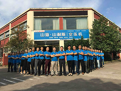 ZHEJIANG SHANHAI MACHINERY CO., LTD.