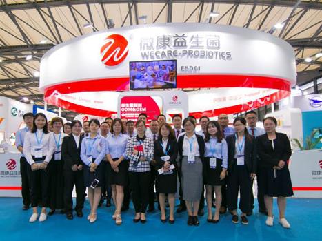 JiangSu Wecare Biotechnology Co., Ltd.