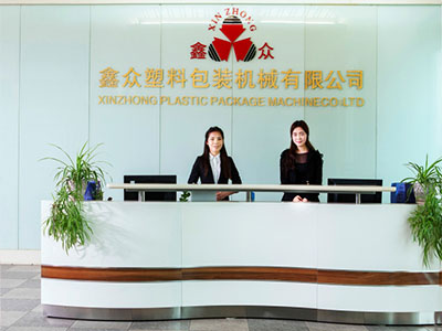 KC Printing Machine (Group) Limited