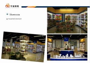 NINGBO FUTURE IMP & EXP CO., LTD.