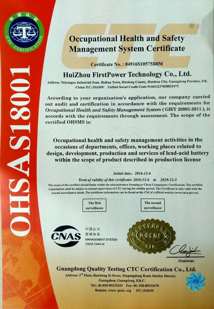 Certificates firstpower tech co ltd ohsas18001 1betcityfo Choice Image