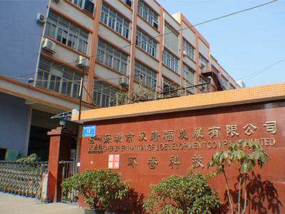 Shenzhen Kantou IM Technology Co., Ltd.