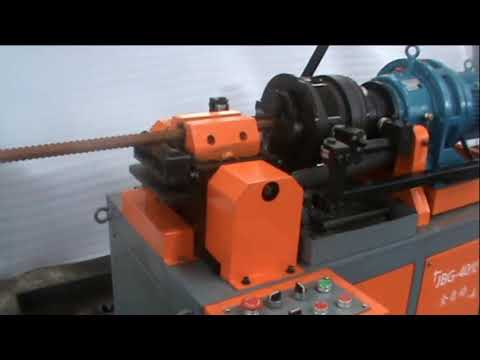 JBG-40 Fully automatic rebar thread rolling machine operation video