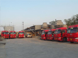 Shandong Everlast AC Chemical Co., LTD