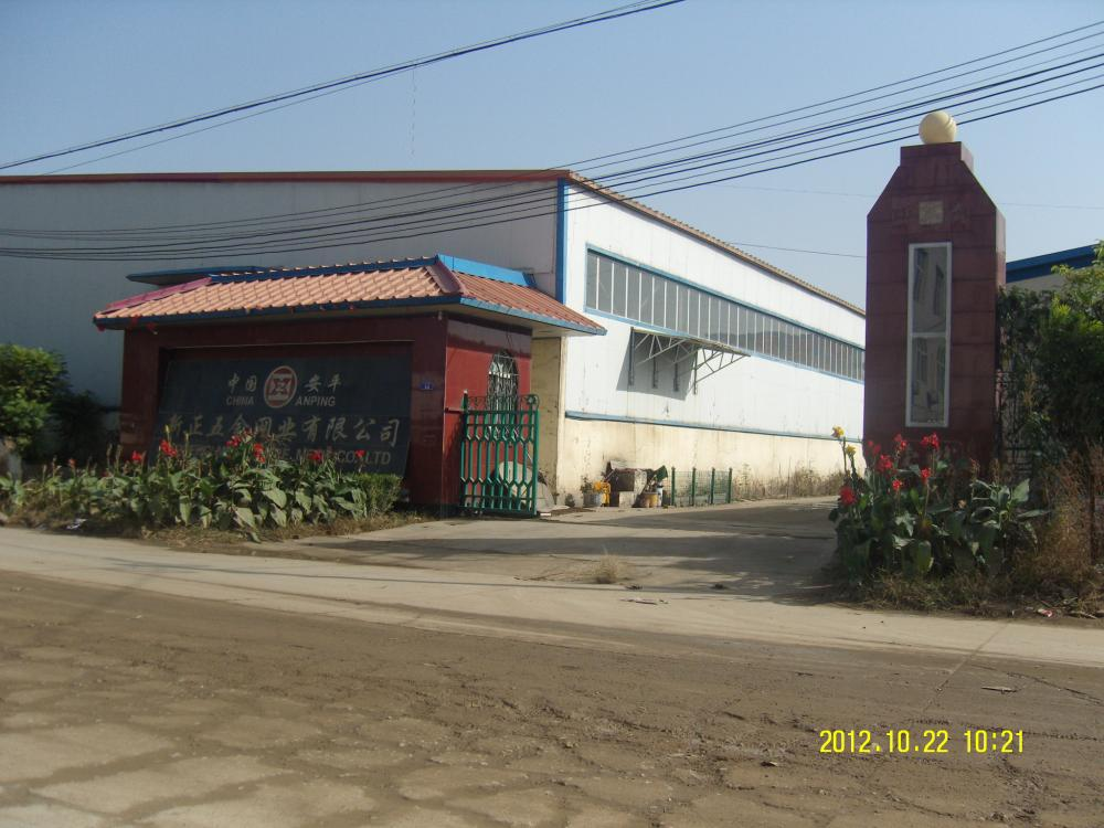 Anping Xinzheng Metal Wire Mesh Co.,Ltd