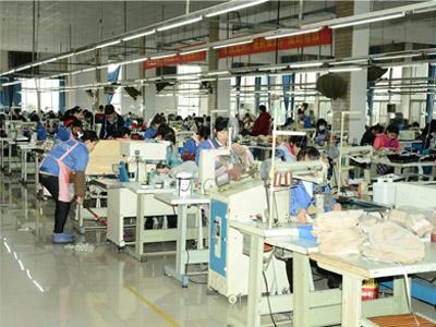Chengdu Lairpai Jincheng Shoes Co., Ltd.