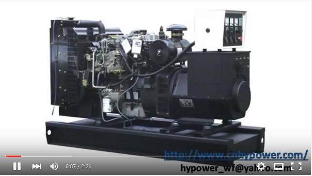 Standard Diesel Generator Set