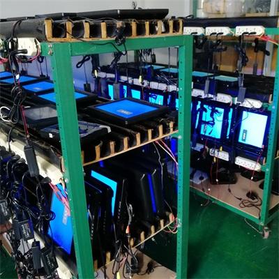 Shenzhen Bolinia Technology Co., Ltd.