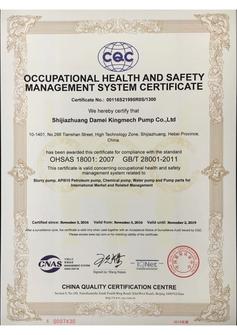 Occupational Health And Safety Manage System Certificate