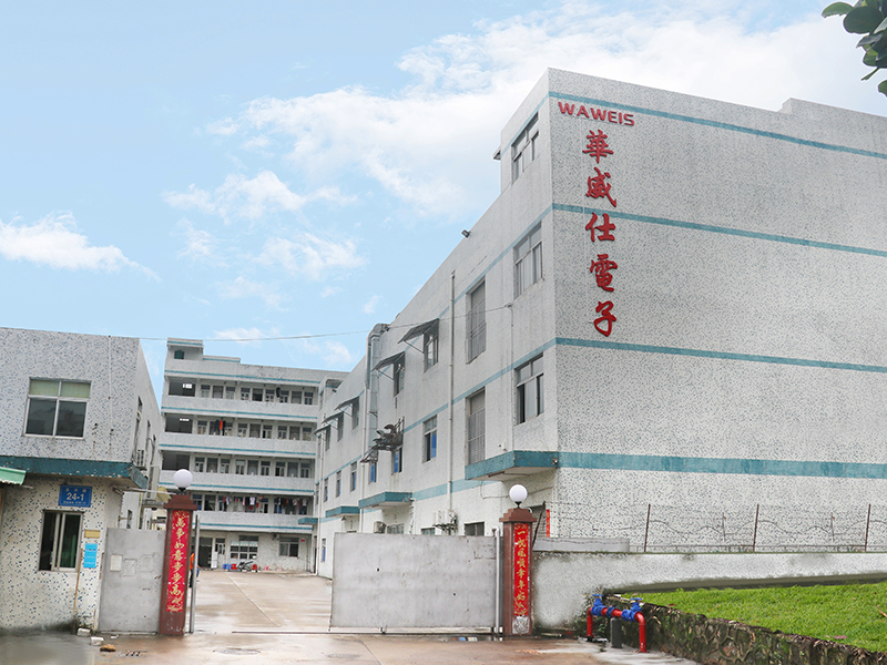 Shenzhen Waweis Technology Co., Ltd.