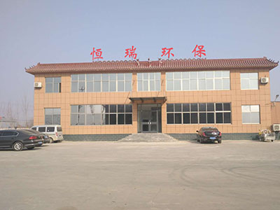 Botou Hengrui Environmental Protection Equipment Co. Ltd.
