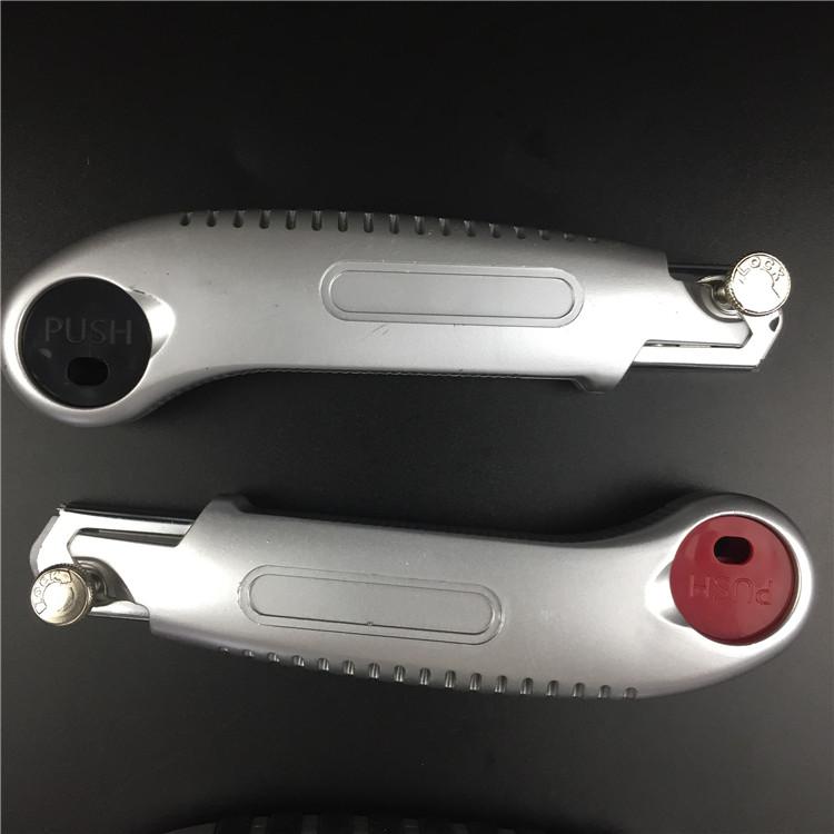Utility Knife Cutter