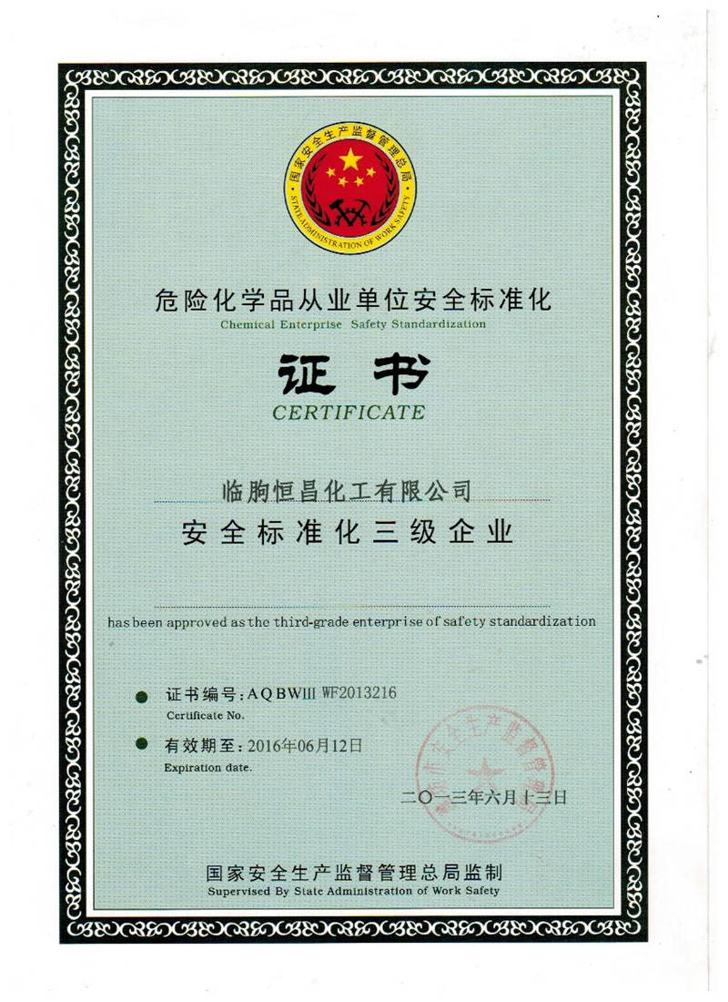 Certificate of Chemical Enterprise Safty Standardization
