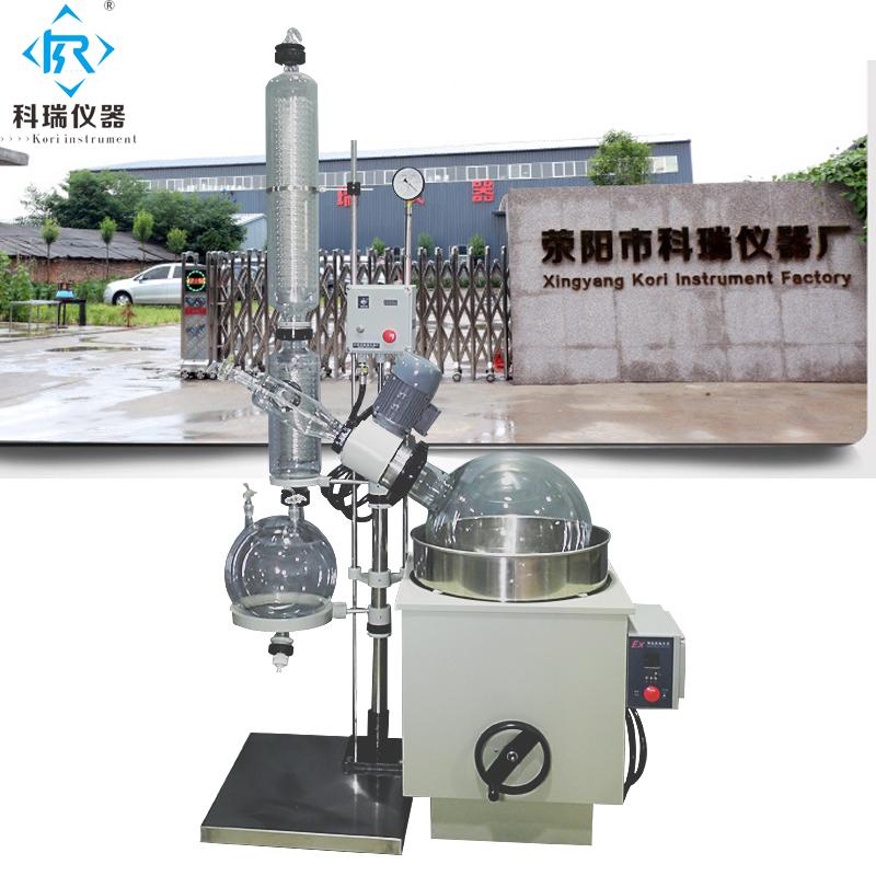 Evaporador rotatorio a prueba de explosiones de laboratorio 20L Evaporador de vacío industrial de destilación de alcohol