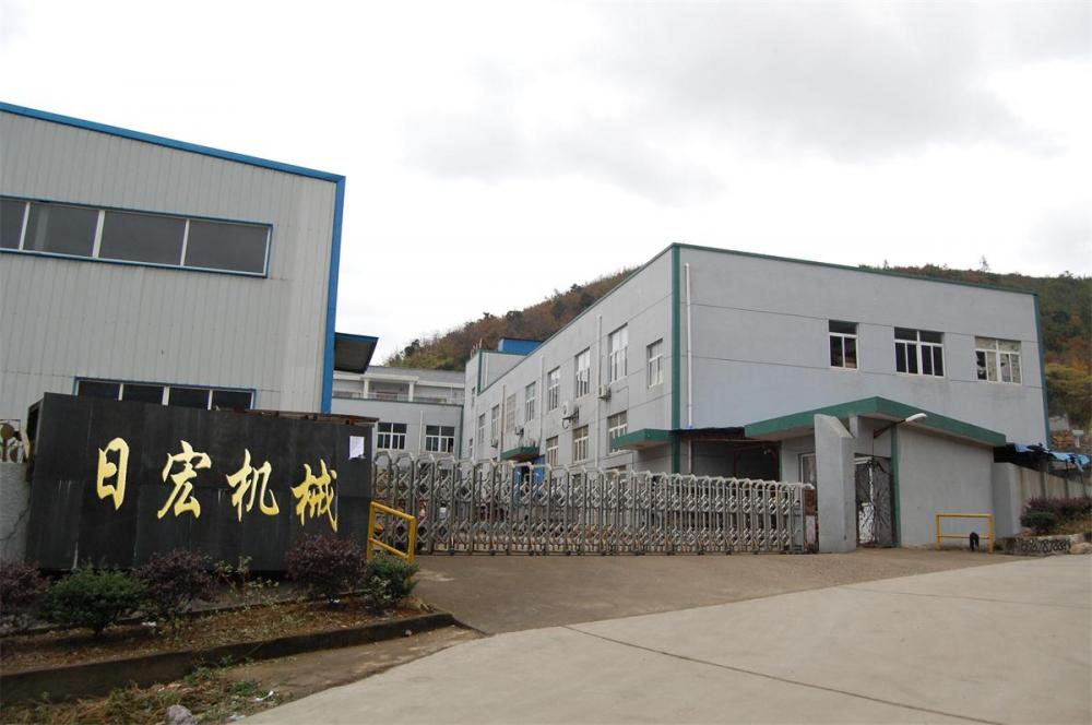 NINGBO BEILUN RHONG MACHINERY FACTORY PHOTO