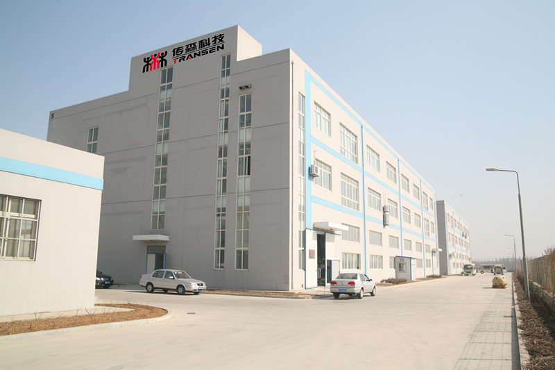 Dalian Transen Technology Co.,Ltd.