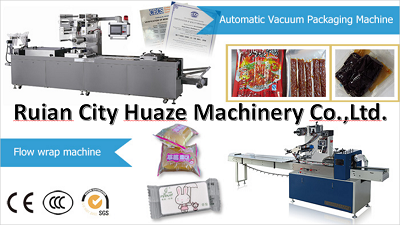 Vertical Vacuum Packaging Machine,Flow Wrapper,China Shrink Wrapping Machine Manufacturer