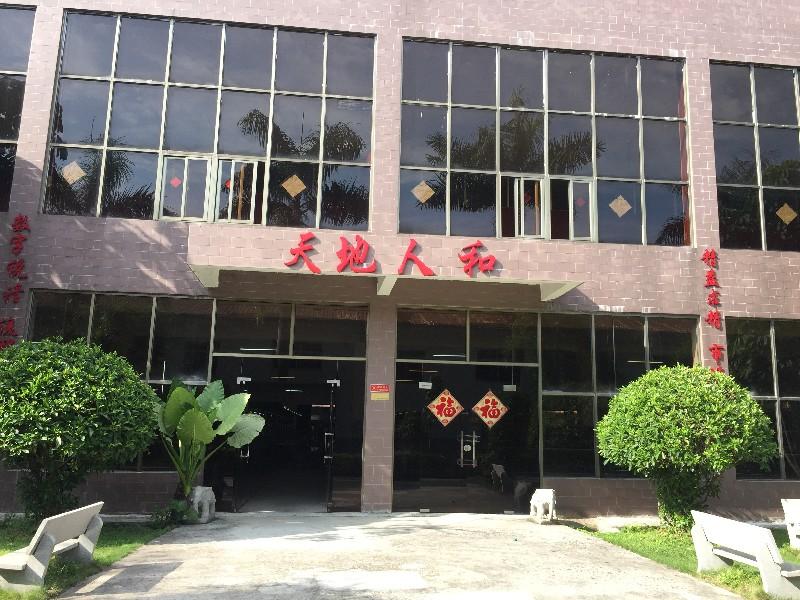 Guangzhou Huanyu Clocking Technologies Co., Ltd.