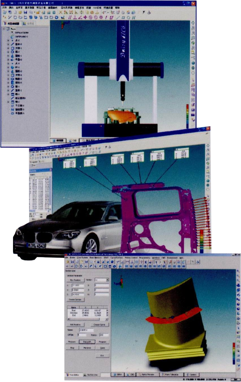 AC-DIMS software