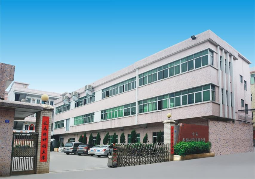 Shifang Packaging Material Co., Ltd.