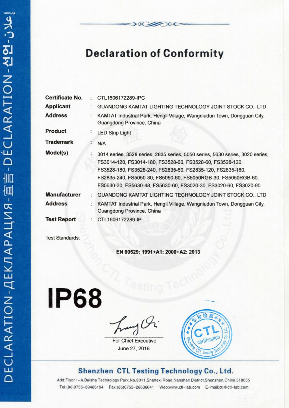 Certificates Guangdong Kamtat Lighting Technology Joint Stock Co