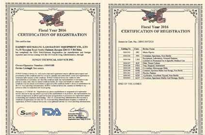 FDA .jpg