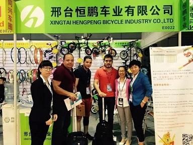 Xingtai Hengpeng Bicycle Industry Co., Ltd.