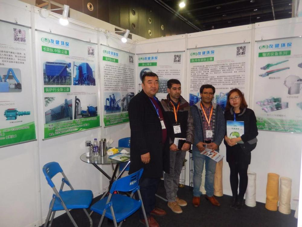 Our company participated in the voluntary international dust collector exhibition