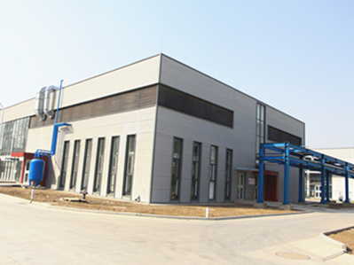 SHANDONG ZHISHANG CHEMICAL CO.LTD