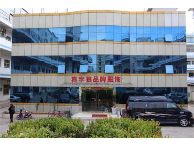 Dongguan Caisi Industry CO.,LTD